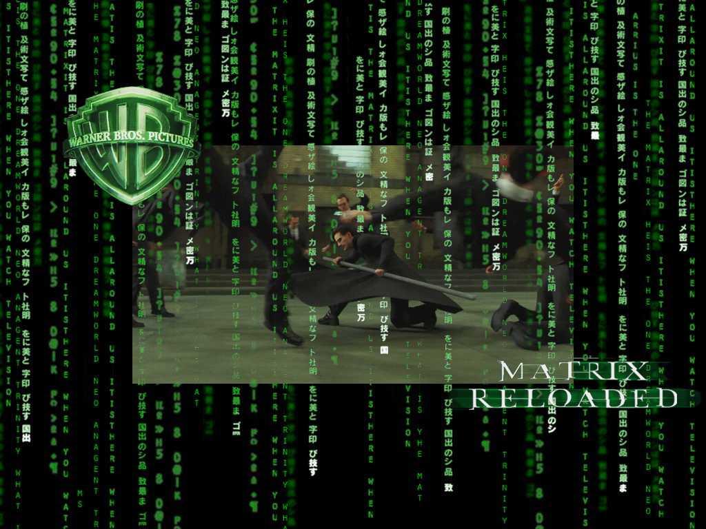 Essay matrix movie