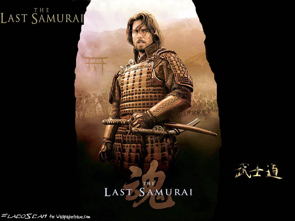 The Last Samurai movies in USA