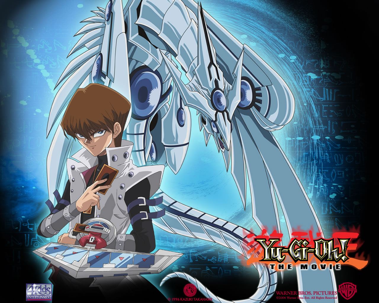 The Hotest YuGiOh trading