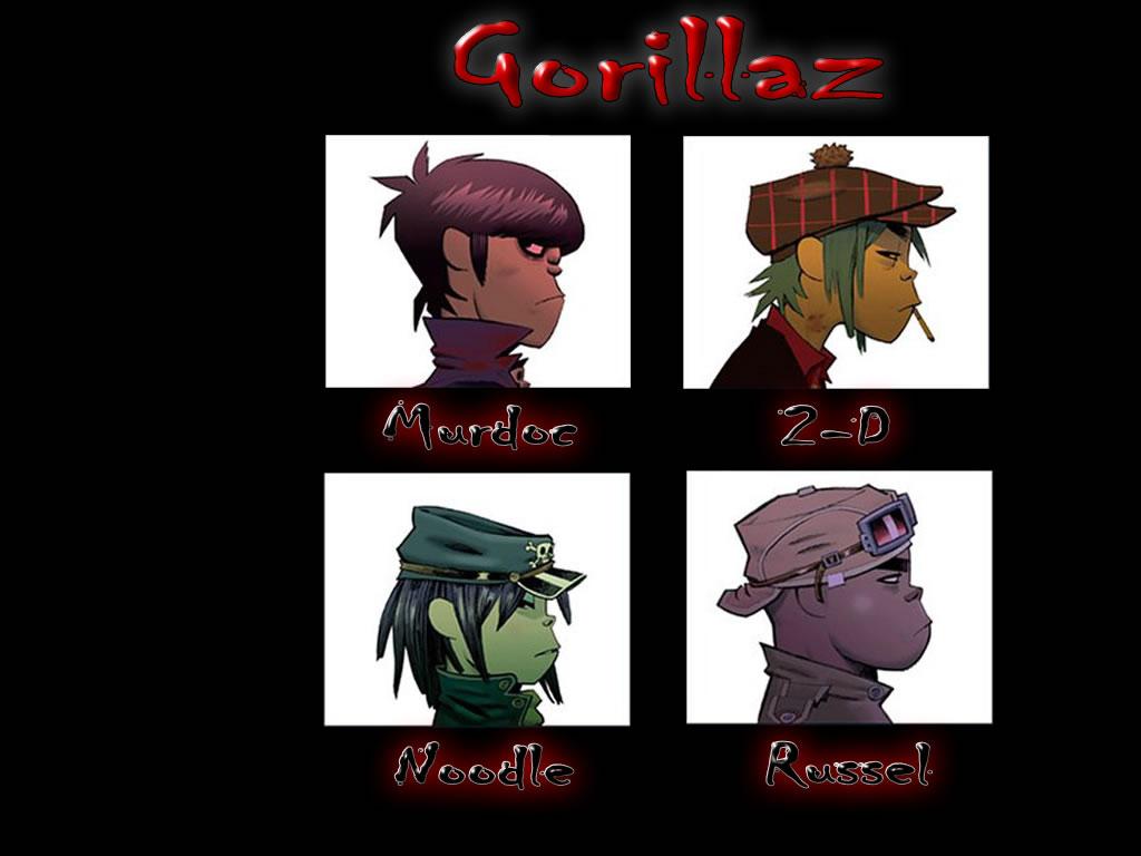 Έρχεται το τέλος των gorillaz;